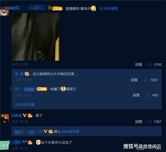 """""""欢乐喜剧人7""""定档,岳云鹏宣传照又被发现笑点,老婆继续补刀  第6张"""