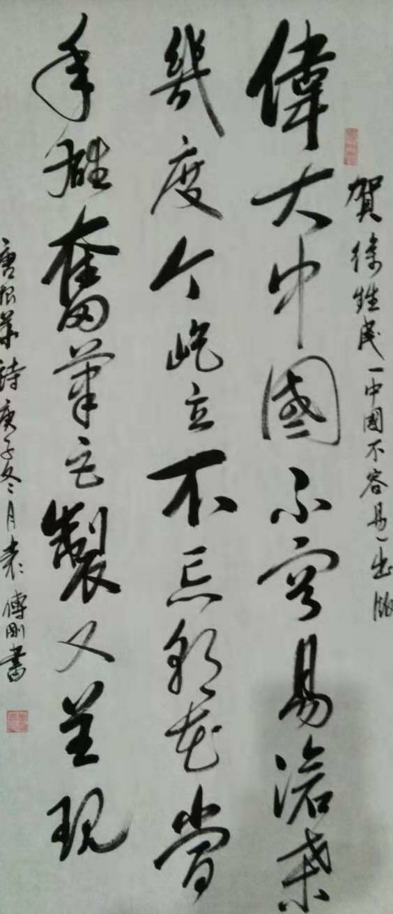 【新书推荐】中国上海知名作家徐甡民又一力作《中国不容易》出版发行