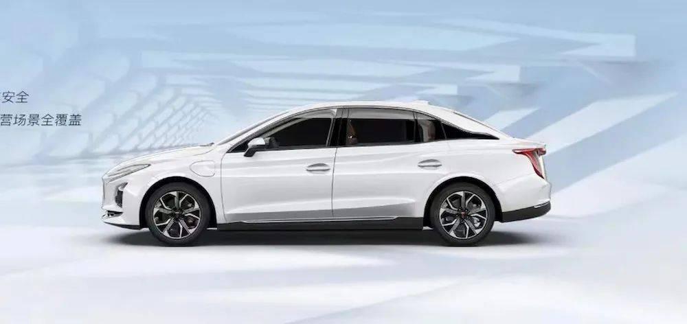 预计售价18万左右 红旗推出全新纯电轿车E111_品牌
