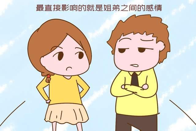 """""""要用我彩礼钱,给弟弟娶媳妇?""""父母的心思被女儿戳破"""