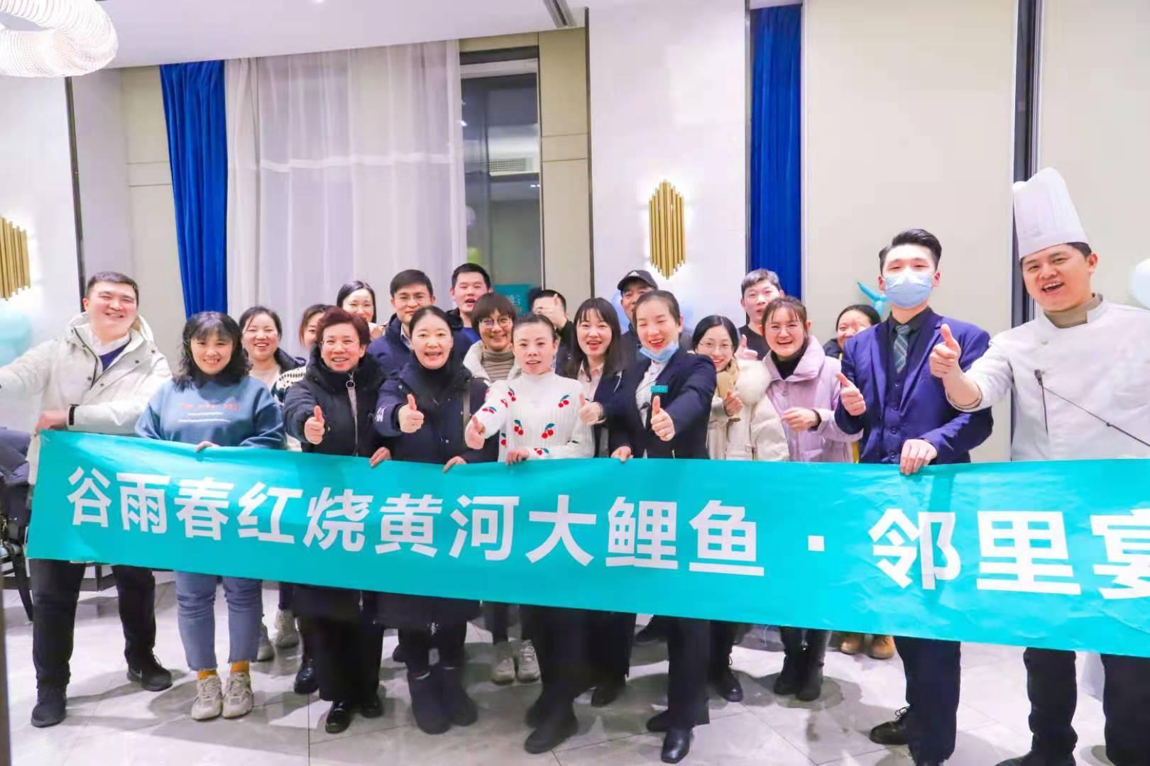 郑州迎27年最低气温!30多位吃货不惧风寒,齐聚东区品大鲤鱼