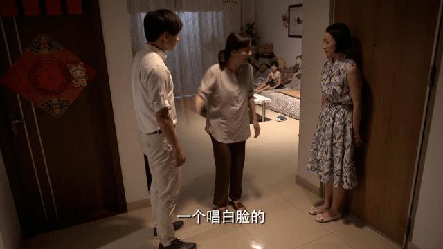 婆婆重男轻女,媳妇为何不抗议呢?网友:生儿子能给她带来实惠  第5张