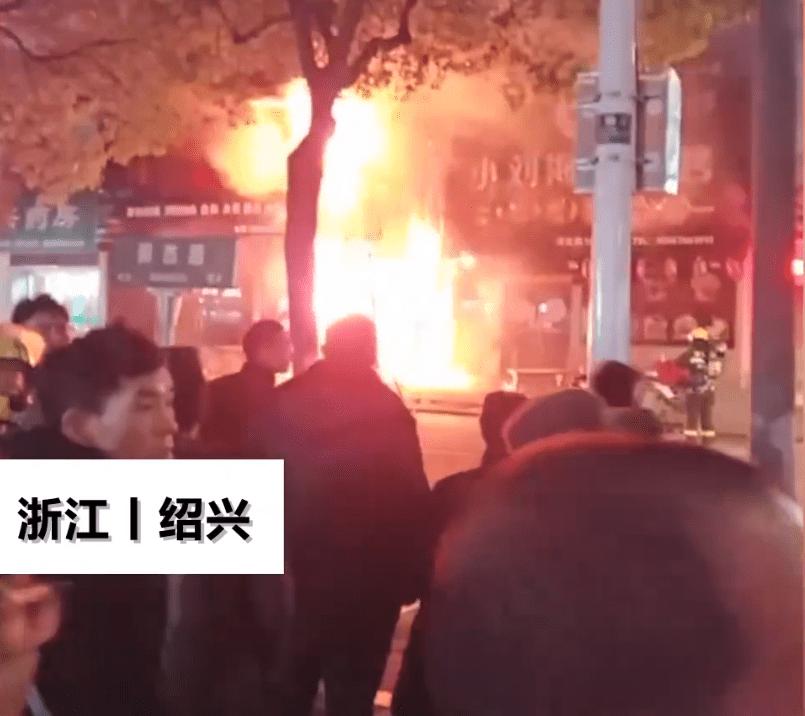 浙江绍兴一小吃店突发火灾,仅男主人幸免于难,母子3人不幸身亡