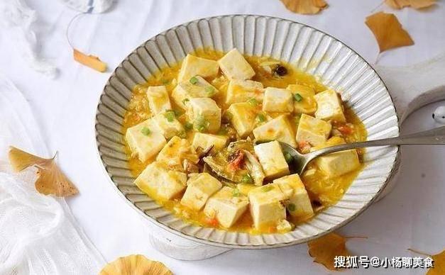 香气浓郁的蟹黄豆腐,自己都可以在家做,孩子爱吃又营养