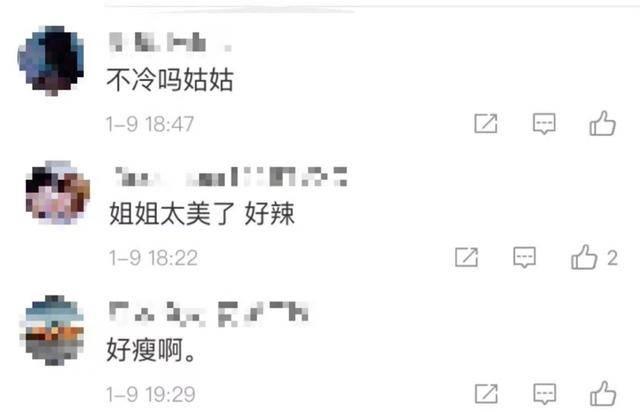54岁李若彤室外穿吊带,秀小蛮腰锁骨太优越,网友:姑姑不冷吗