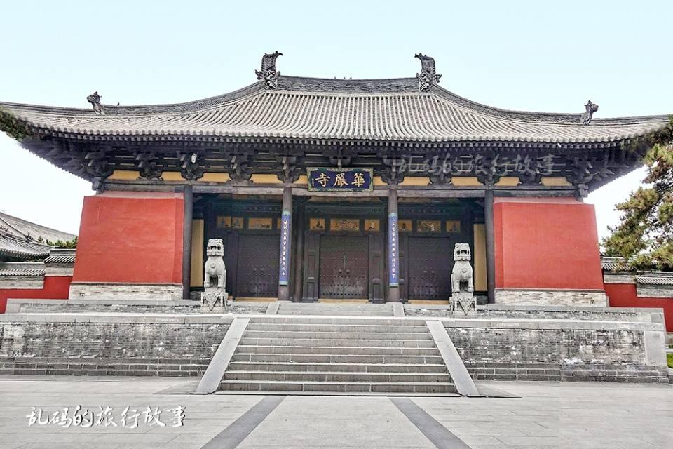 山西这座寺庙 有国内最大纯铜地宫 罕见露齿观音被誉为东方维纳斯  第1张