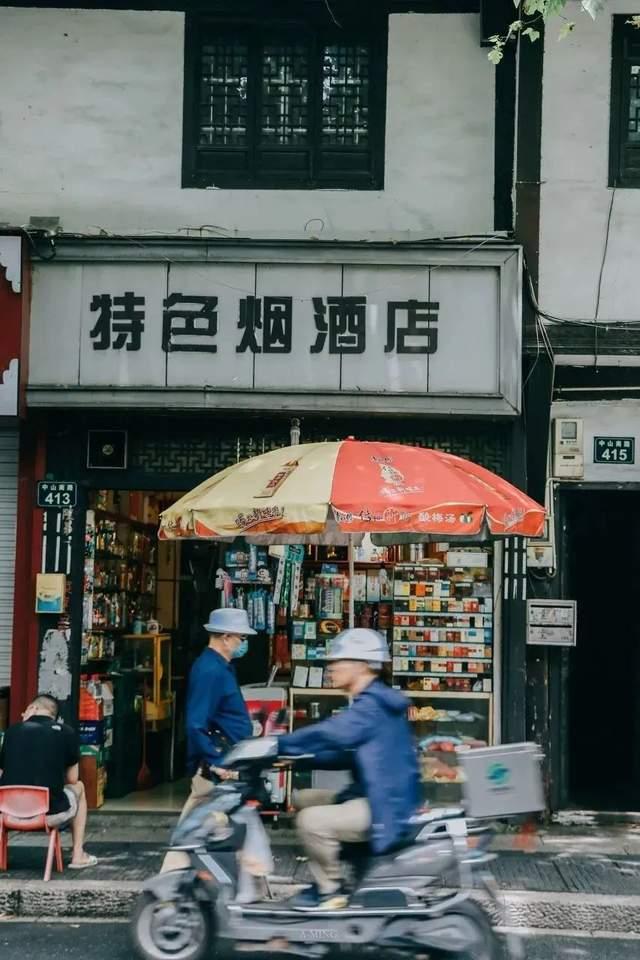 千年前声色惊艳华夏,千年后创意改变世界——《这就是杭州》