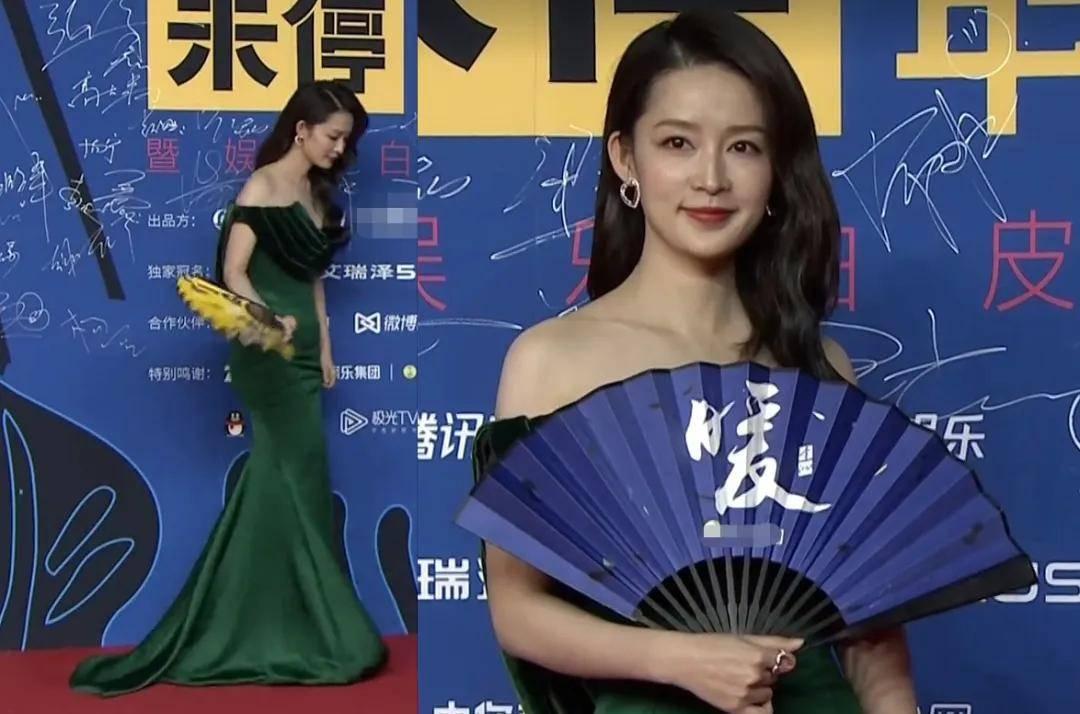 原创             娱乐盛典女星比美:杨幂大秀身材,金晨穿深V短裙,薇娅不伦不类
