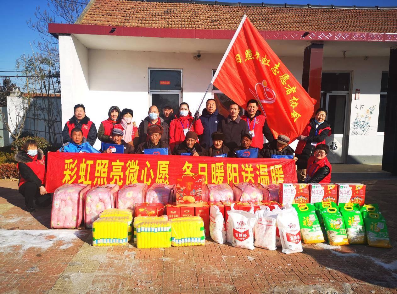 日照市彩虹志愿者协会联合市慈善总会走进石龙村送温暖纪实