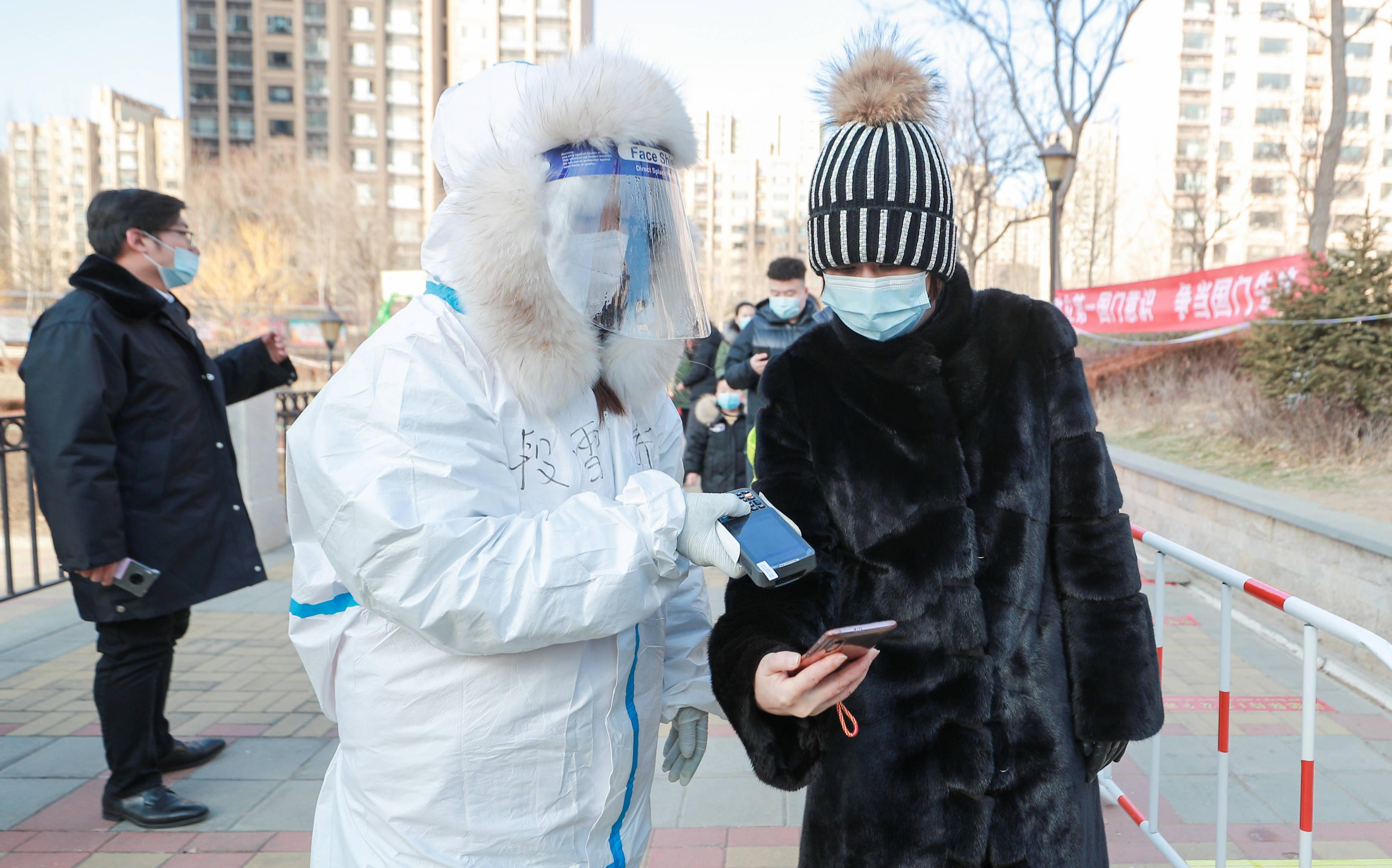 北京顺义区零星出现感染者 多个社区和村庄紧急封闭三天