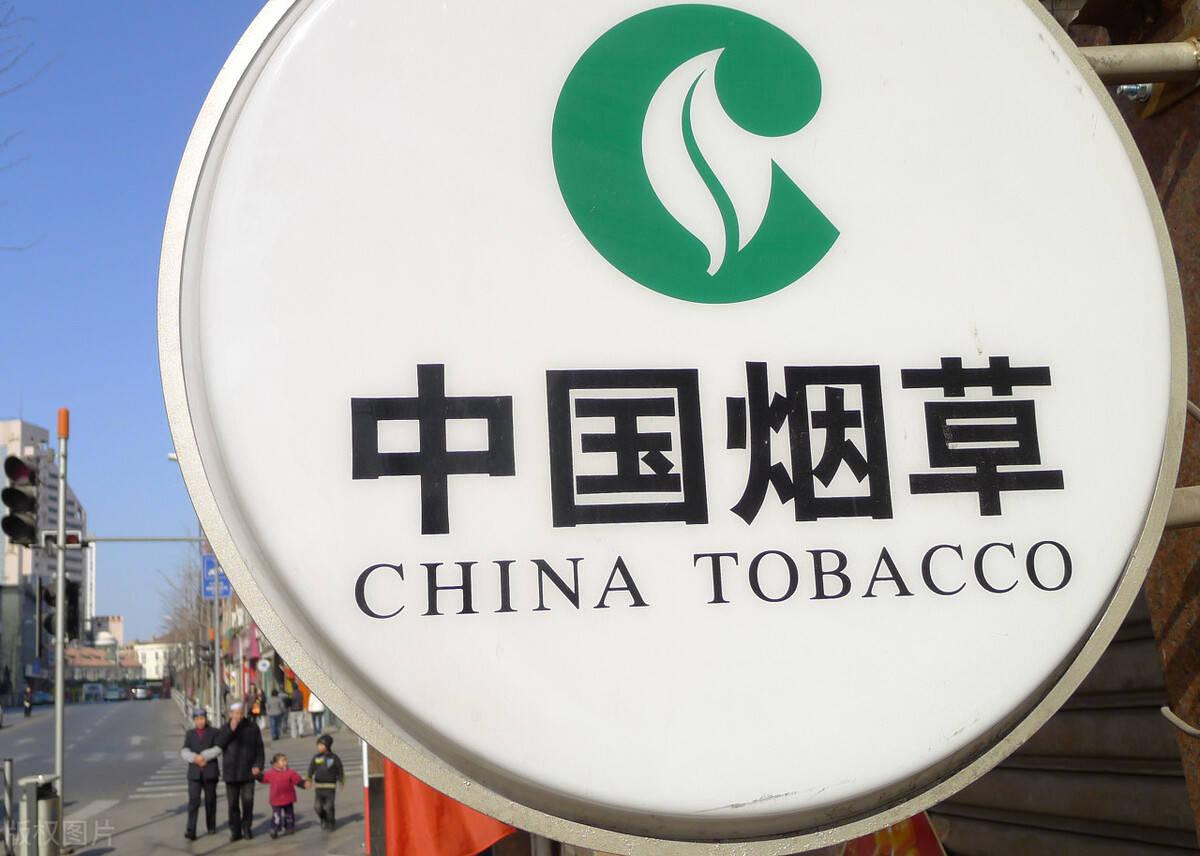 烟草公司人均年收入18万元高吗?翔实数据给出答案,山东啥水平