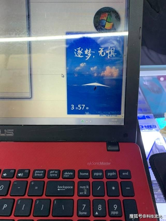 难怪电脑这么卡,花了四千买了一台老古董,老板估计开心坏了!