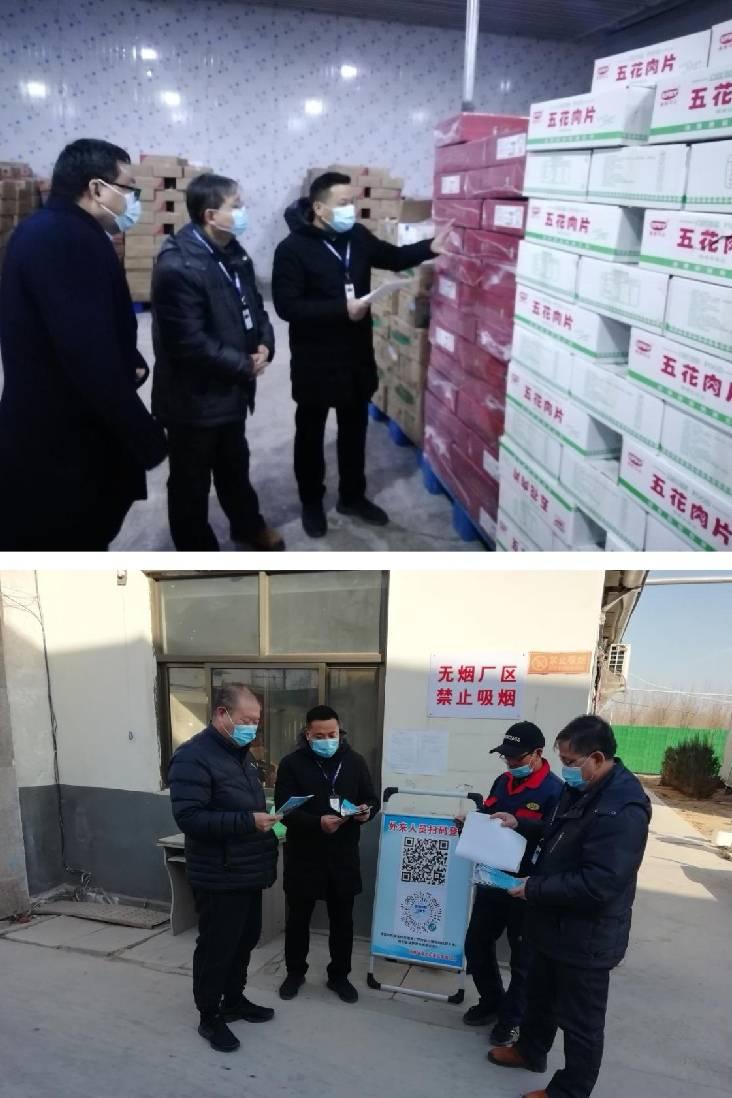 内黄县市场监督局副局长胡基峰深入食品生产企业监督防疫工作