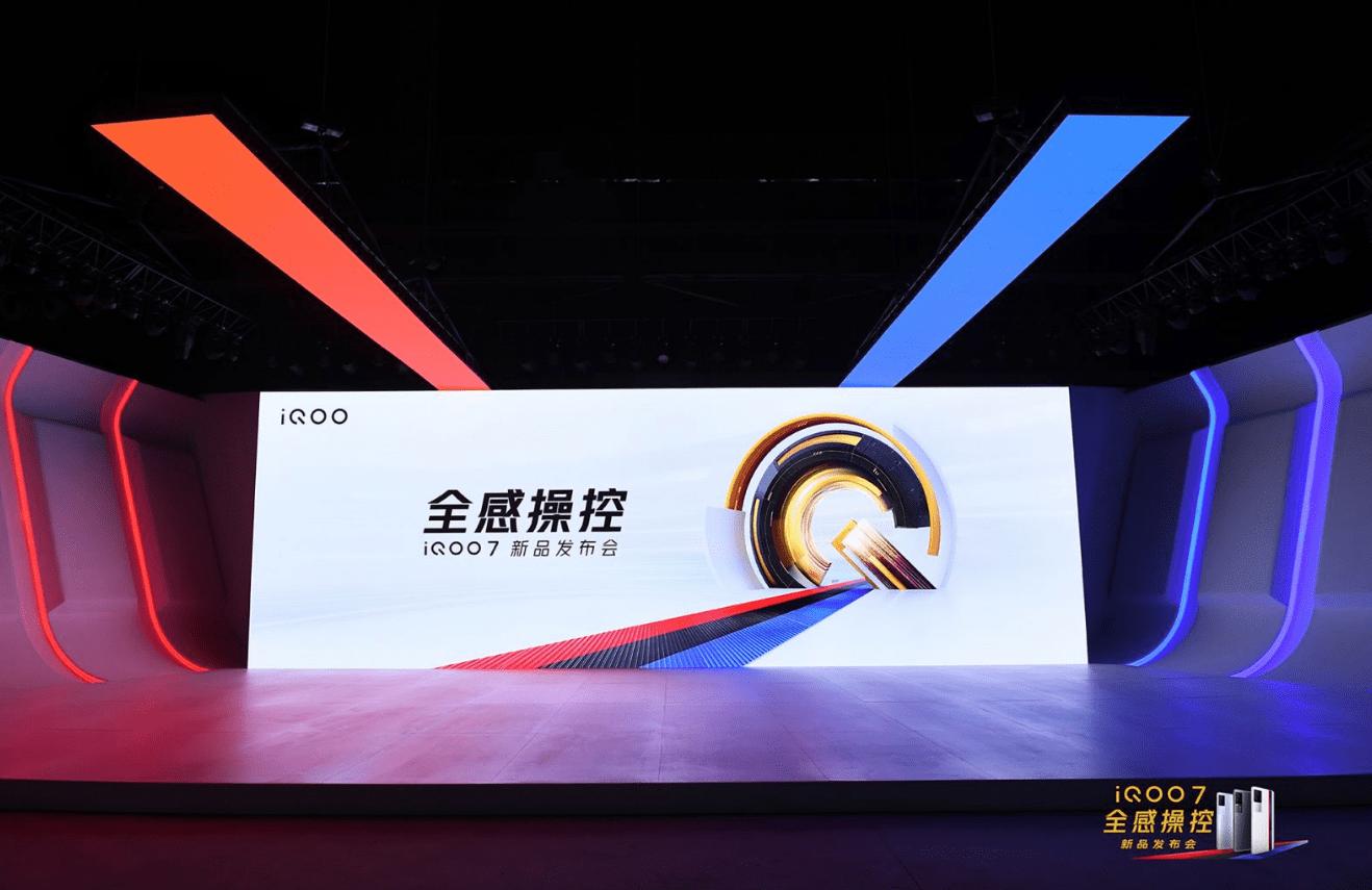 120W超闪充电大行其道,iQOO 7发布会惊喜连连