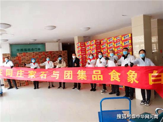 白象食品捐赠方便食品支援石家庄、邢台抗击新冠疫情