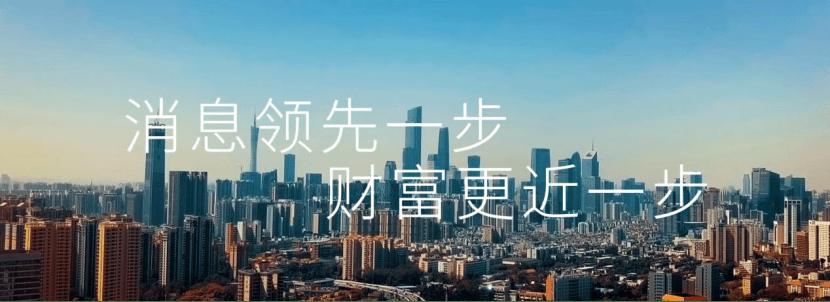 """做原创,做""""傻事""""!刚才澳大利亚否决了中国企业近15亿的收购。怎么回事?"""