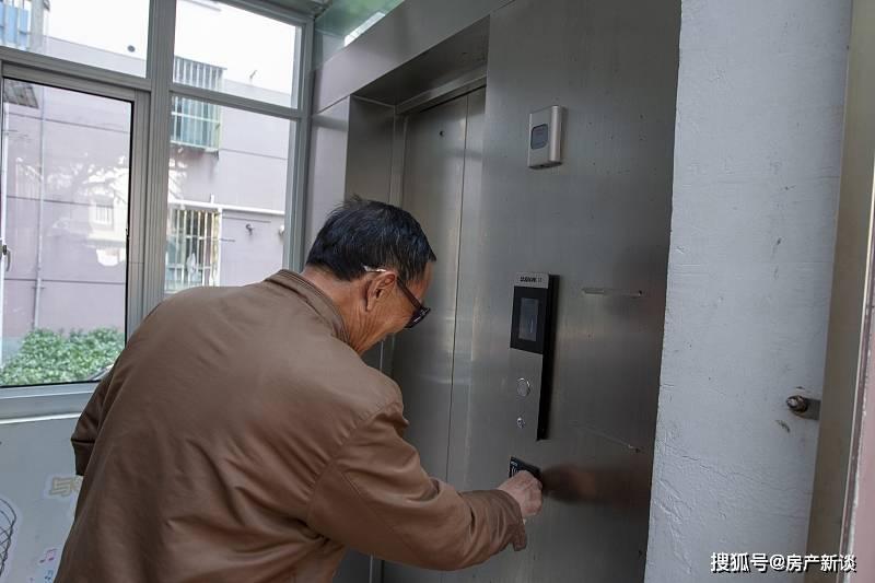 """""""共享电梯""""来了!旧房安电梯有""""新方案"""",1、2楼不用反对了"""