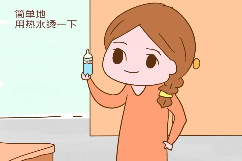 给奶瓶消毒,为什么不建议用热水烫一下?影响宝宝的身体健康