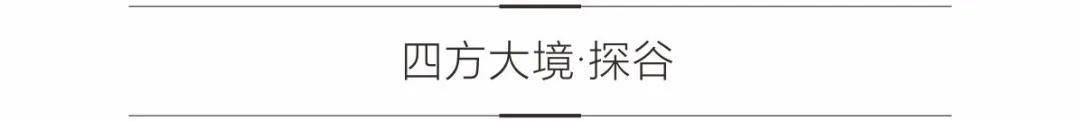 2021珠海【香麓湾