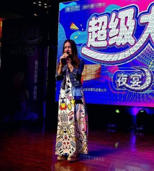 歌手高胜美现身农村,商演舞台简陋,穿羽绒服上台好寒酸!