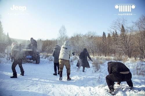 Jeep Life年度盛会:穿雪原探玄武,为自己指南!