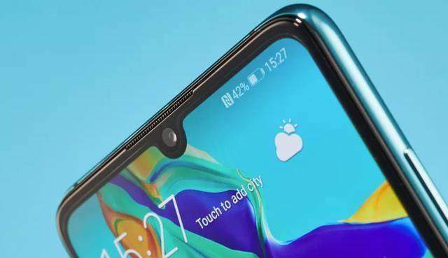 原创             从4288元跌至2189元,8GB+徕卡三摄,华为旗舰二手机已沦为中档机