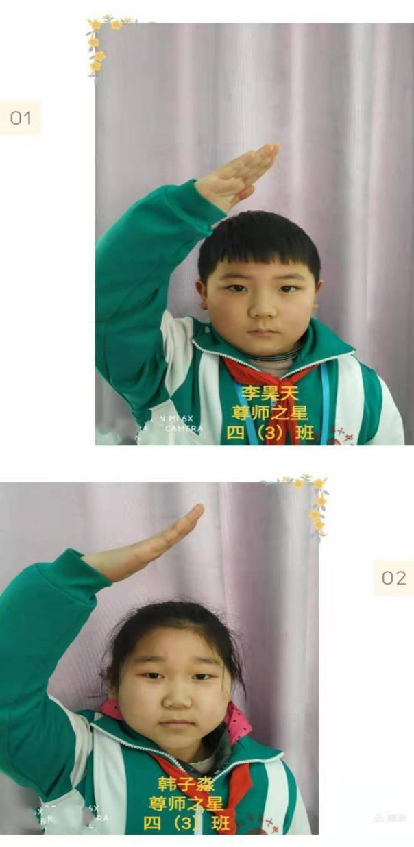 """濮阳市第十中学开展""""十星级学生""""四年级评选活动  第8张"""