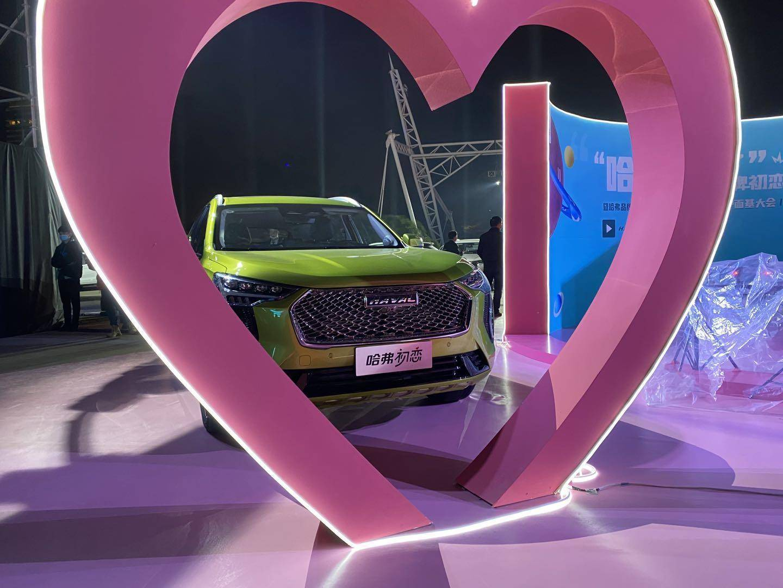哈弗初恋售价7.89万-11.29万元,目标成为年轻人的第一辆车_哈佛