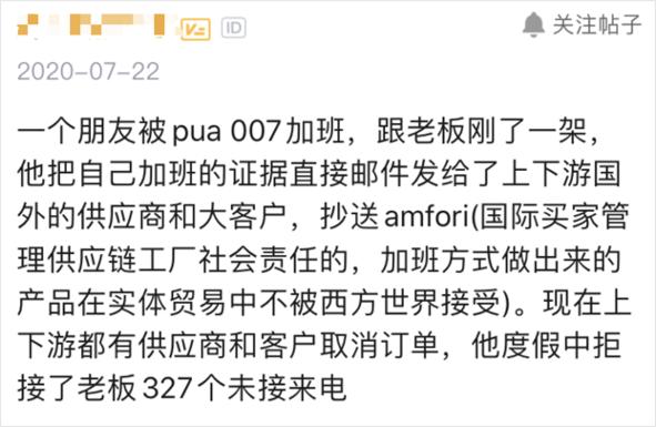 996、自杀、过劳死……中国送走了廉价农民工,却迎来了廉价大学生