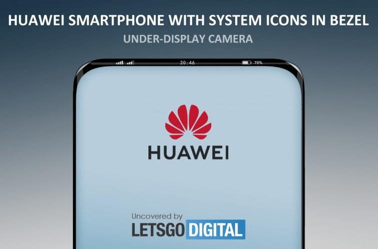 华为全新黑科技手机曝光:边框变显示屏,后置相机更凶猛!