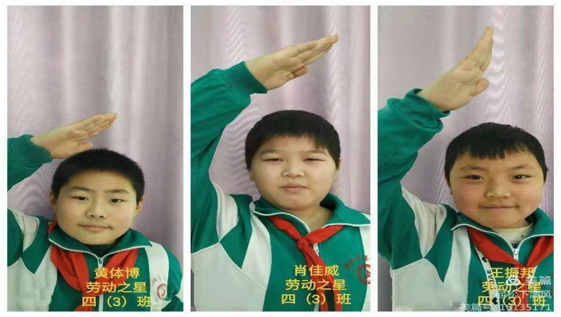 """濮阳市第十中学开展""""十星级学生""""四年级评选活动  第5张"""