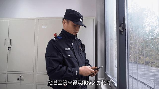 我心中的人民警察丨化龙桥派出所李光辉:组织和人民需要我在哪,我就奔赴哪