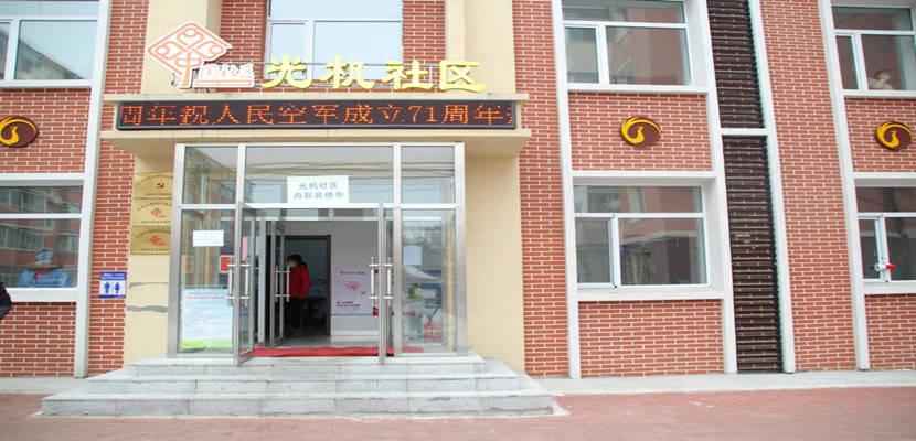 长春南湖街道组织开展全民核酸检测应急演练