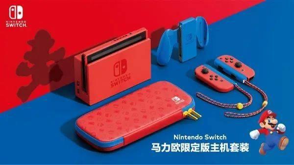 2099元!国行马力欧限定版Switch主机来了