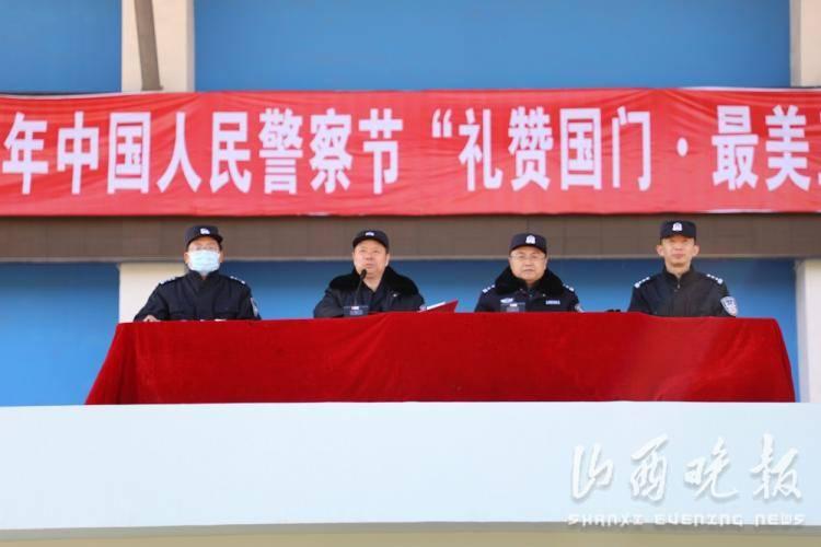"""山西边检总站民警健身悦跑庆祝首个""""中国人民警察节""""  第1张"""