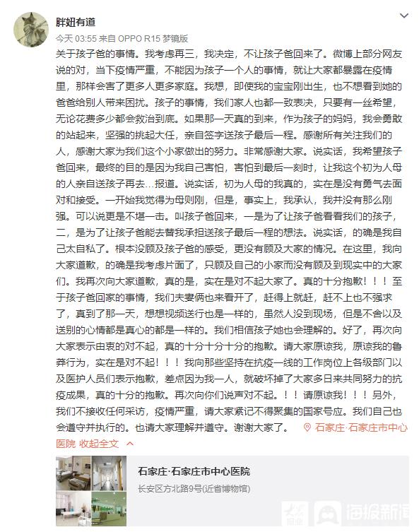 武汉卫健委:进口冷冻猪肉、牛肉外包装检出新冠病毒