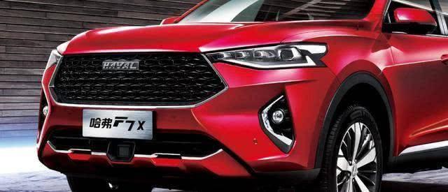 原装哈弗F7x,国产coupe SUV新方向
