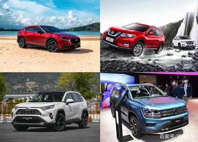 原紧凑型SUV大赛,这四款合资品牌车型都有一些著名的名字,各有过人的实力