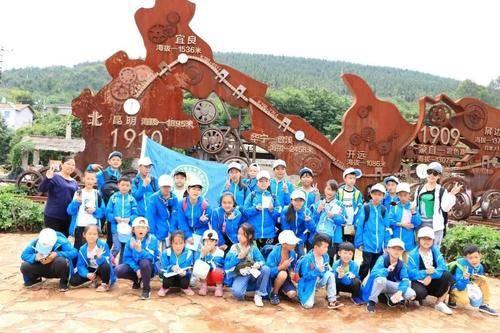 能量中国举行乡村振兴工作会议