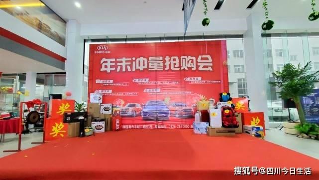 广安金隅起亚4S店将于年底完美谢幕