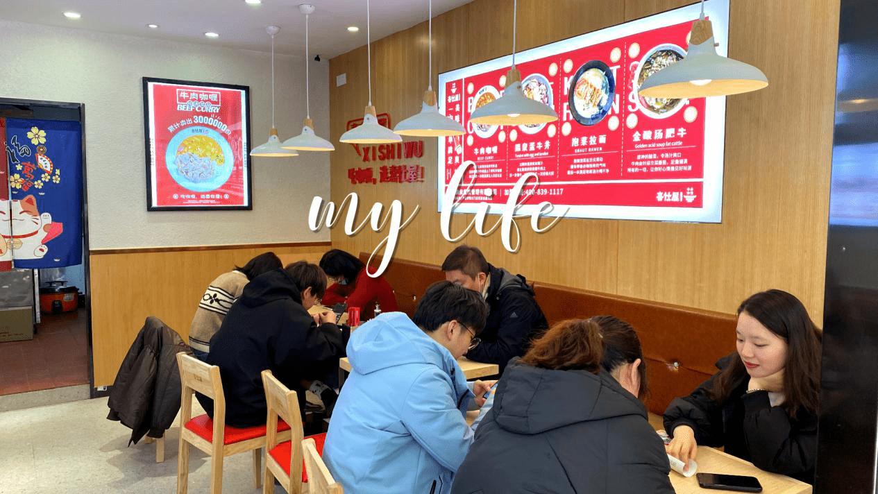 日式快餐加盟