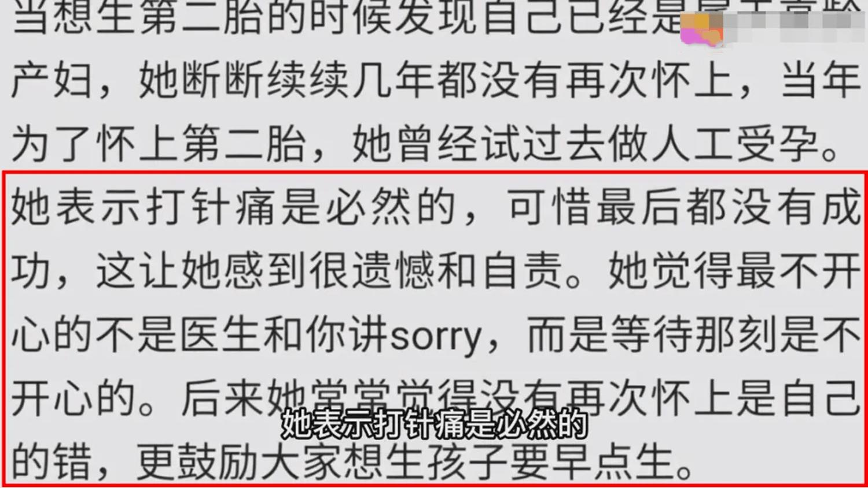 40歲袁詠儀自曝想要二胎懷不上,鼓勵大家想生趁早,超過35就晚了