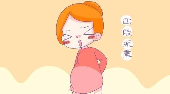 孕期孕吐最難受?殊不知更折磨人的是這些症狀,特別是最後一個