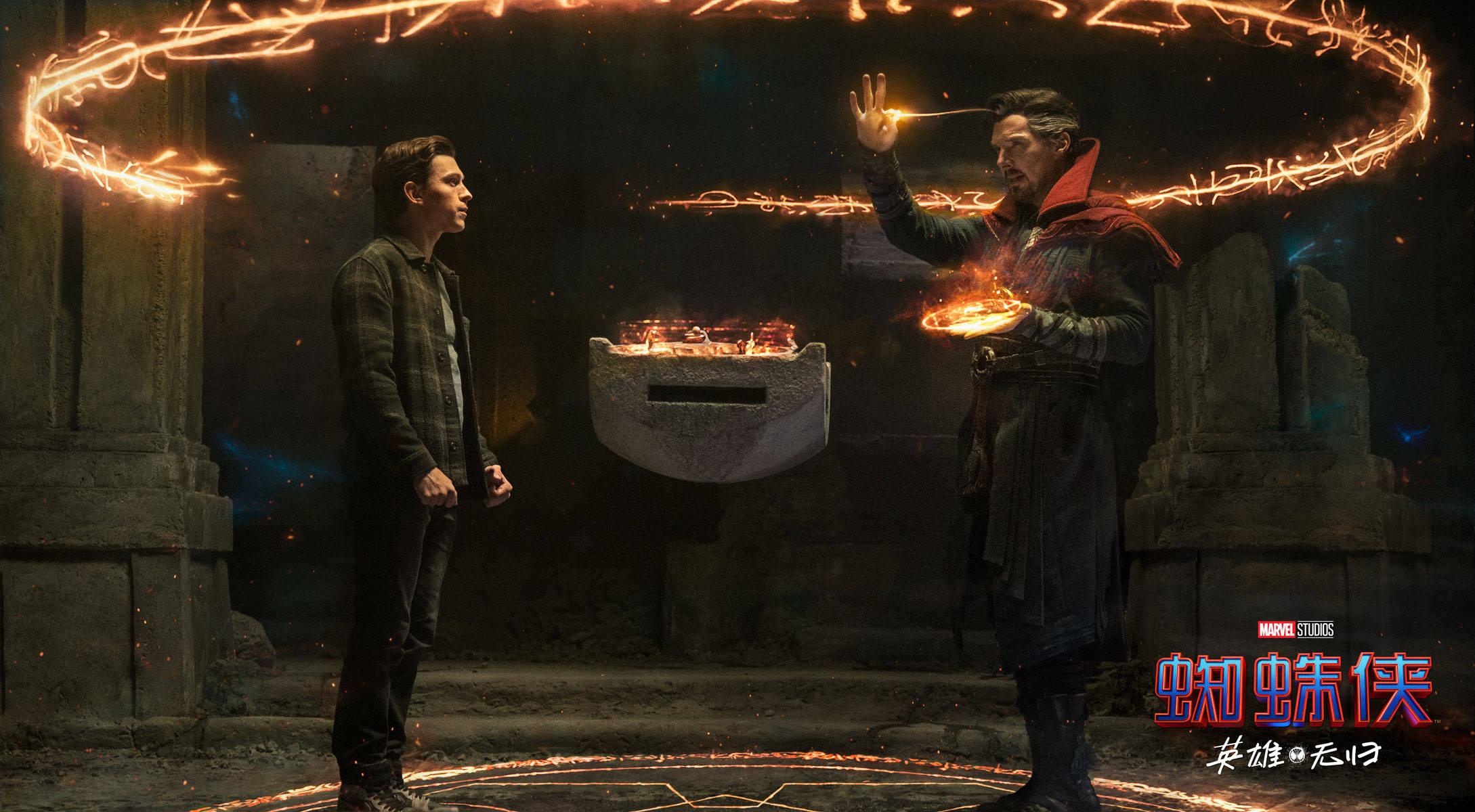 《蜘蛛侠:英雄无归》曝全球首支预告 多元宇宙开启无限可能