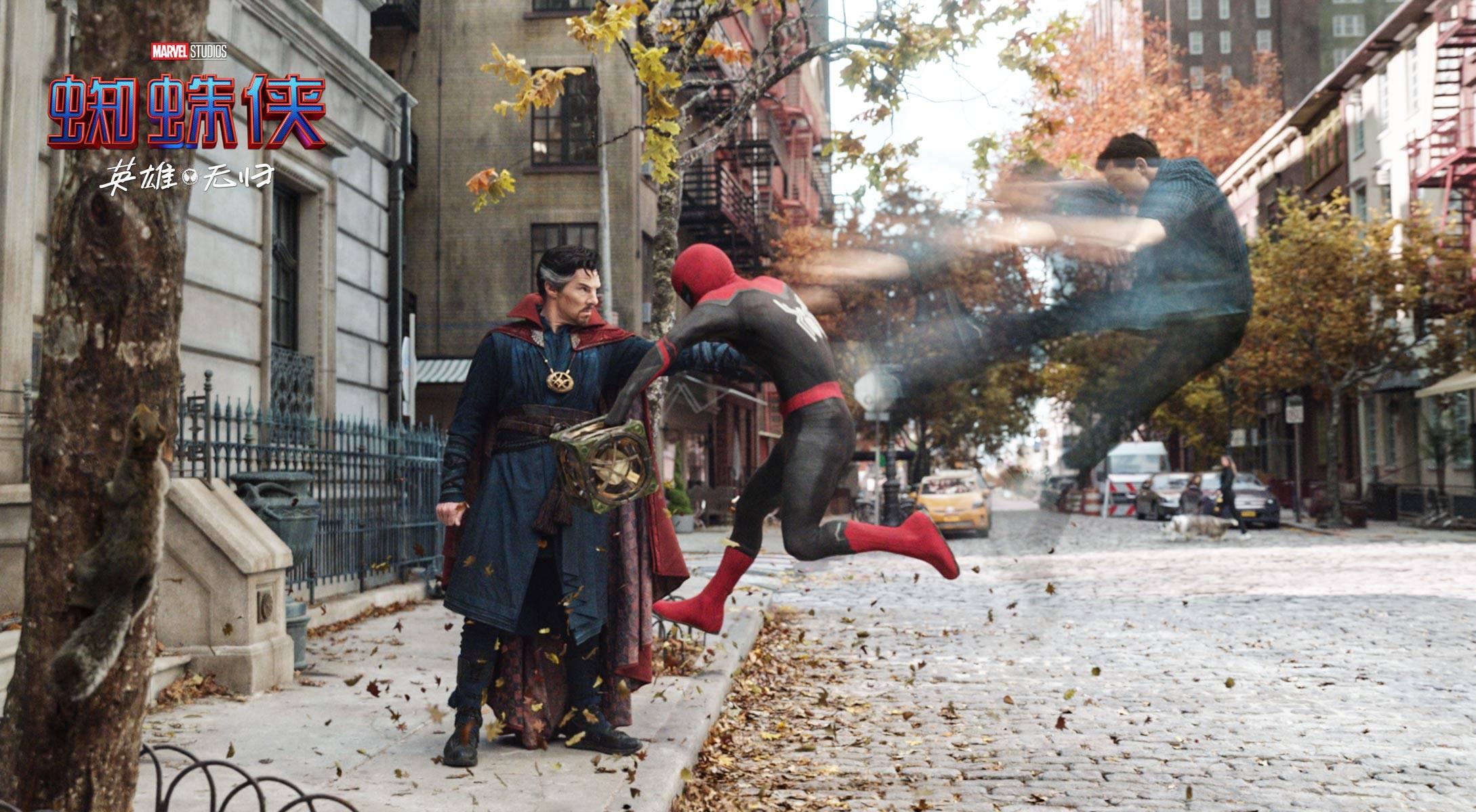 《蜘蛛侠:英雄无归》预告24小时观看量破纪录 登顶影史第一