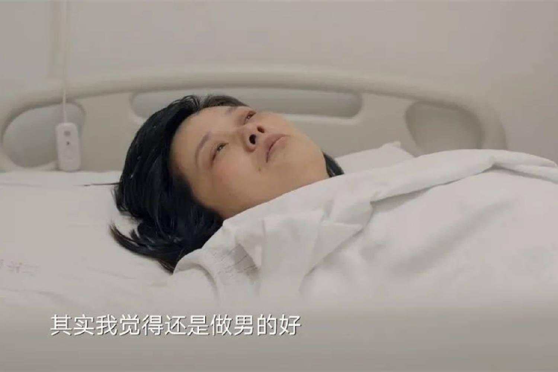 江西产妇出产房后对丈夫发问:生了儿子,我任务结束了吧?