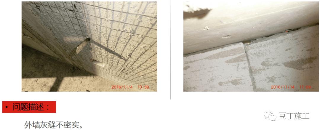 防渗漏常见问题及优秀做法图片解说,从这五个方面严防死守!