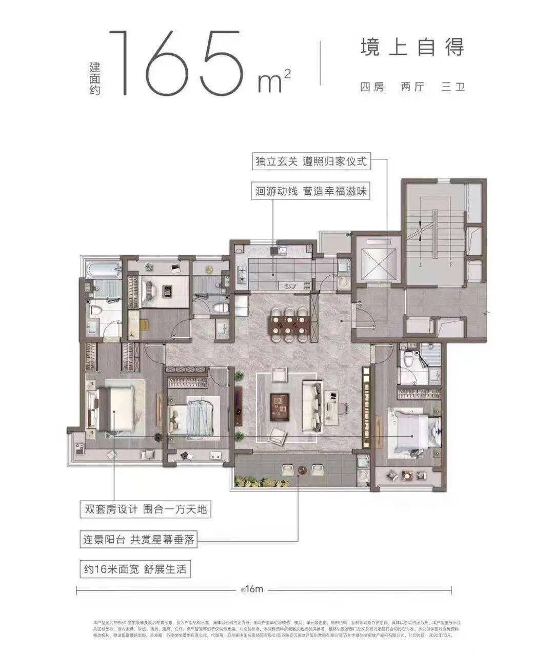 相城中央公园板块万科锦上和风华苑再次取证/212套精装高层,整体备案均价约27469元/㎡预计本周开盘(图7)