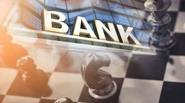 董事长银行高管密集变更 今年至少6家换董事长或行长!这家资产3300亿城商行原行长刚升职履新