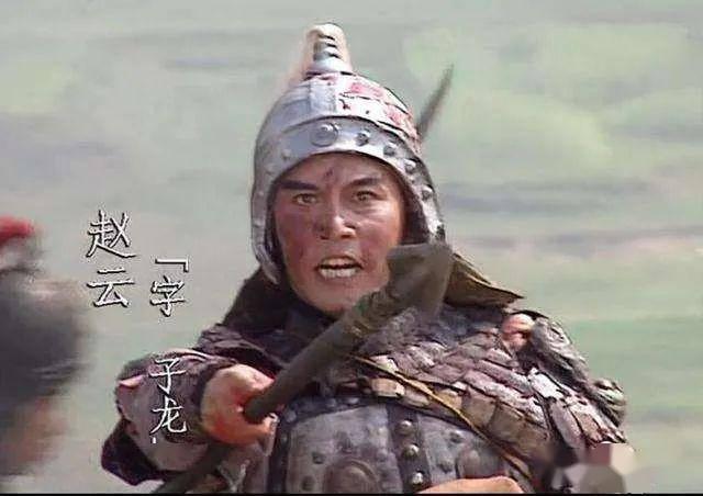 三国演义中的赵云图片